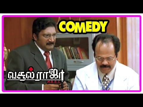 Xxx Mp4 Vasool Raja MBBS Vasool Raja MBBS Full Movie Vasool Raja MBBS Full Movie Comedy Scenes Kamal 3gp Sex
