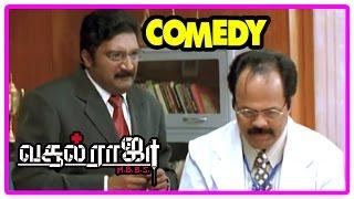 Vasool Raja MBBS | Vasool Raja MBBS full Movie | Vasool Raja MBBS Full Movie Comedy Scenes | Kamal