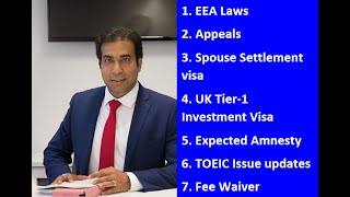 UK latest Immigration updates 24 July 2019 - Urdu/Hindi