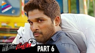 Race Gurram Telugu Full Movie | Part 6 | Allu Arjun Powerful Action Scene | Shruti Haasan | Thaman S