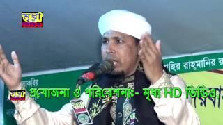 Maulana M A Nuzrul Islam Al Qadri  Shane Oli Awlia