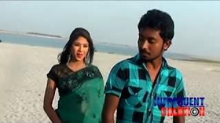Ghum Ghum A Chokhe | Akterul Alam Tinu | Farha Smrity | Rohossho | Boglywood Movie Song | 2011