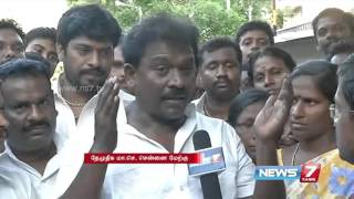 DMDK cadre's reaction towards the removal of 5 members including Chandrakumar | News7 Tamil