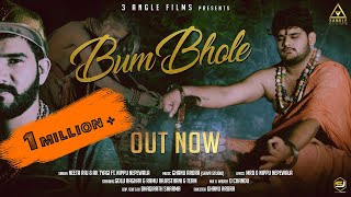 Bum Bhole   Nita Raj, Nippu Nepewala, Ak Tyagi   Latest Haryanvi Bhole Bhajan 2017 I 3 Angle Films
