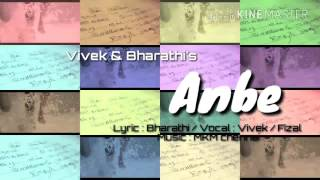 Anbe album song promo2 / A Vivek & Bharathi/Fizal songs
