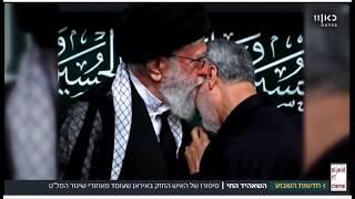 Israel documentary, Iran IRGC Quds Qassem Suleimani EN sub مستند اسرائیل, ایران حاج قاسم سلیمانی
