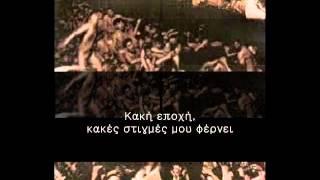 ΥΠΟΓΕΙΑ ΡΕΥΜΑΤΑ - ΑΣΗΜΕΝΙΑ ΣΦΗΚΑ