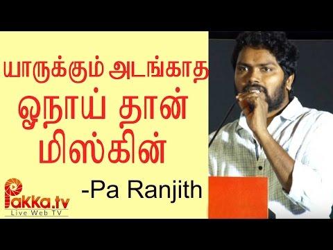 Director Pa Ranjith Speech at Savarakathi Audio Launch- Pakkatv