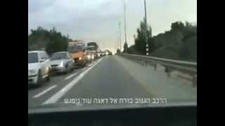 قلقيلية مطاردات شرطة اسرائيلية تطارد فلسطيني في سيارة مسروقة اسرائيلية