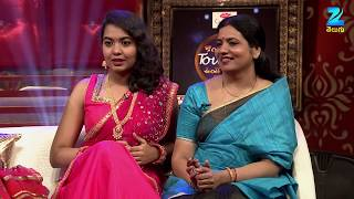 Konchem Touch lo Unte Chepta - Super Sunday - Episode 8  - June 26, 2016 - Webisode