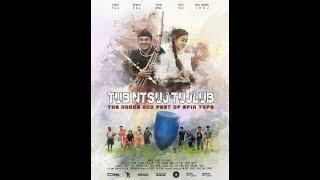 Tub Ntsuj Tujlub   Spin Top   - Full Movie 1 of 2