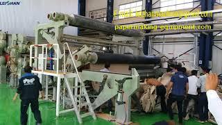Iran White paper, Kraft paper, Corrugated paper making machine First trial run