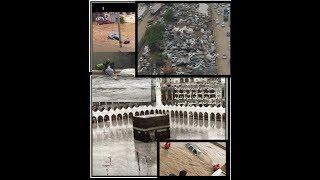 Tanda Kiamat Sudah Dekat Jeddah Arab Saudi Banjir Bandang November 2017