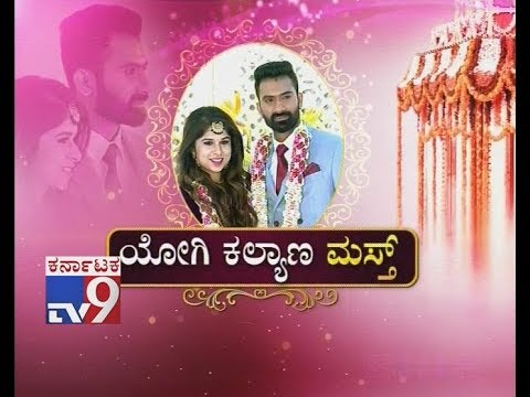 Xxx Mp4 Yogi Kalyana Mast Loose Mada Yogesh And Sahitya Marriage Exclusive Videos 3gp Sex