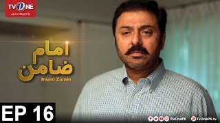 Imam Zamin | Episode 16 | TV One Drama | 11th December 2017