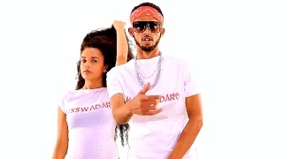 Merkeb Baryagabir - Tegomtsets | ተጎምፀፅ - New Ethiopian Music 2017 (Official Video)