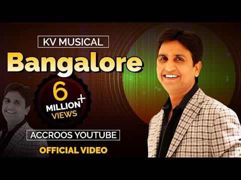 Xxx Mp4 Dr Kumar Vishwas LIVE IN Concert KV Musical Bangalore 3gp Sex