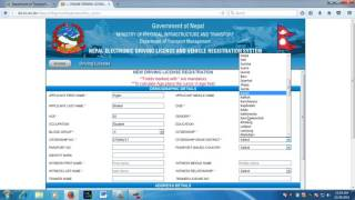 How to Apply Online Driving license In Nepal.