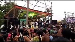 Exclusive : Suriya's Speech Today At Pondicherry   #ThaanaaSerndhaKoottam 😎