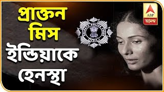GKSS (190619) Ex Miss India harassed by a few bikers | ABP Ananda