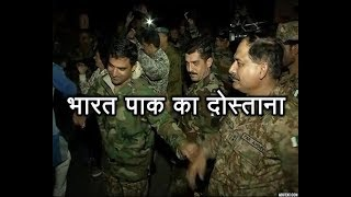 India, Pakistan Armies Dance Together On Bollywood Songs In Russia; Video Viral   ABP News