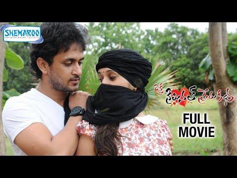 Xxx Mp4 Oka Criminal Prema Katha Telugu Full Movie Manoj Nandam Anil Kalyan Priyanka Pallavi 3gp Sex