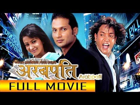 Xxx Mp4 Nepali Full Movie Quot Arabpati Quot New Movie Nikhil Upreti Jharana Thapa Super Hit Nepali Movie 3gp Sex