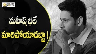 Mahesh babu Line up His Movies For Next Two Years - Filmyfocus.com