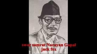narayan gopal songs collection-20 songs