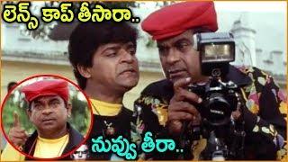 Brahmanandam & Ali Funny Comedy Scene    Ultimate Comedy Scenes    Shalimarcinema