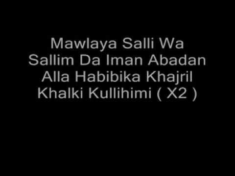 Maher Zain Mawlaya Version Arabic mp3