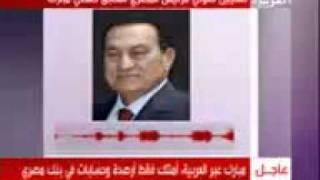 كلمة مبارك على العربيه بخصوص ثروة أسرته بعد تنحيه