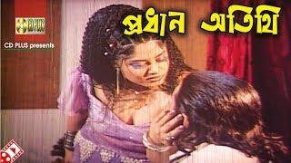 প্রধান অতিথি   Movie Scene   Manna   Mousumi   Miju Ahmed   Big Boss   Bangla Movie Clip