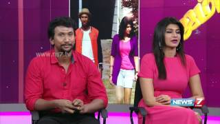 Jambulingam 3D - Cast and Crew in Super Housefull | News7 Tamil