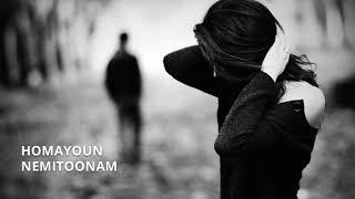 Homayoun - Nemitoonam | Persian Sad Slow Song