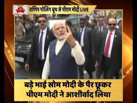Gujarat Elections People chanted Modi Modi when PM went to cast his vote in Sabarmati