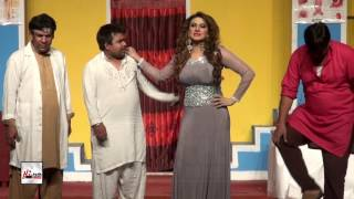 KHARAK (TRAILER) - 2016 BRAND NEW PAKISTANI COMEDY STAGE DRAMA