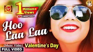 HOO LAA LAA | Video Song 2016 | Lubun-Tubun | Milu & Sonali