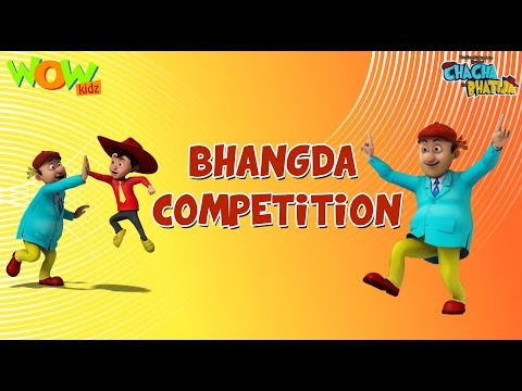 Bhangda Competition - Chacha Bhatija - 3D Animation Cartoon for Kids - As seen on Hungama TV