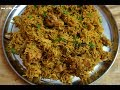 My Cooking My Style - Chicken Biryani.!