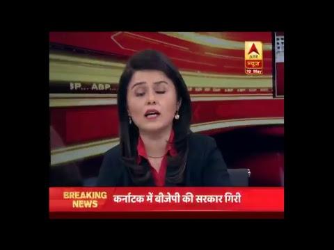 Xxx Mp4 ABP News LIVE कर्नाटक विधानसभा से हर हलचल 3gp Sex