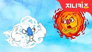 바람과 해님의 내기   이솝우화   어린이 인기동화★지니키즈