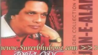 দয়াল বাবা কেবলা কাবা আয়নার কারিগর