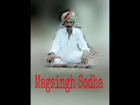 Xxx Mp4 Magsingh Ji Rajpurohit Superhit Desi Bhajan 3gp Sex
