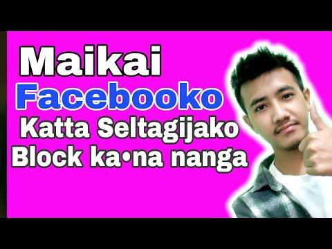 Xxx Mp4 Maikai Facebook Pageo Katta Seltagijako Block Ka•na Nanga 3gp Sex