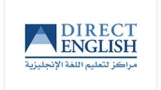 02- Direct English Programs From Al Khaleej Training And Education