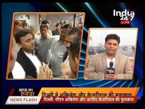 Aaj Ka Agenda: SP MLA Rampal Yadav Slaps Two Persons Openly