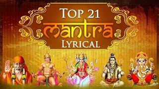 Collection of Top 21 Vedic Mantras | Gayatri Mantra - Ganesh Mantra - Durga Mantra