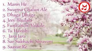 Romantic Marathi Songs | Marathi Songs | Love Songs