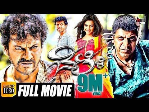 Xxx Mp4 Belli – ಬೆಳ್ಳಿ Kannada Full HD Movie Shivarajkumar Krithi Karabanda New Kannada Movie 3gp Sex